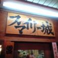 Photo_118